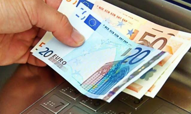 Μπαράζ πληρωμών θα πραγματοποιηθεί την Δευτέρα, 12 Απριλίου-Ποιους αφορά