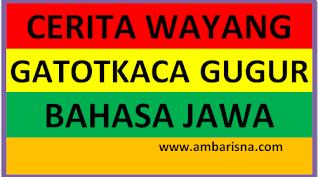 CERITA WAYANG GATOTKACA GUGUR BAHASA JAWA www.ambarisna.com