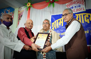 krishna-gopal-mishra-honored
