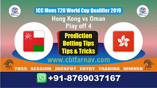 WC T20 Qualifier Omn vs Hk Play off Match Prediction Today T20 World Cup Qualifier