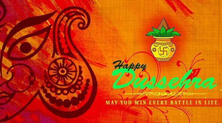 Happy Dussehra Good Morning | Happy Dasara sms