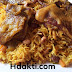 ارز بسمتي باللحم والخضر