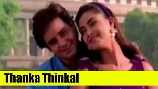 Thankathinkal-song-lyrics-from-Indraprastham