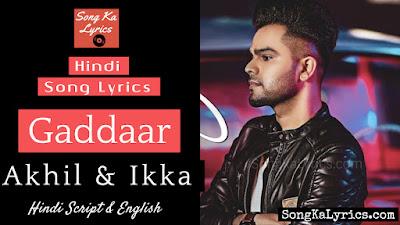 gaddaar-lyrics