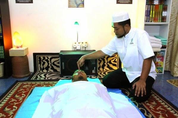 alqayyum-rawatan-islam