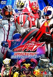 Kamen Rider Drive: Final Stage Subtitle Indonesia