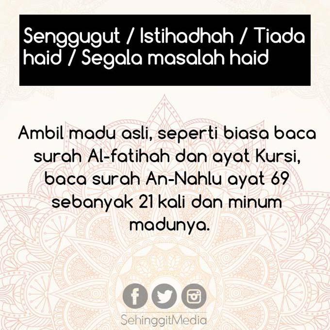 Ayat Al Quran dan Doa Untuk Masalah Senggugut atau Masalah Haid