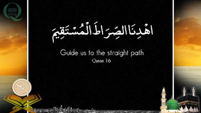 Quran quotes in Arabic and English