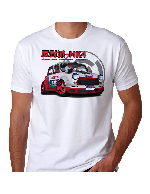 http://shop.uto-mk4.es/es/martini/100-1586-martini-uto-shirt.html#/75-color_camiseta-blanco/76-talla_camiseta-xs