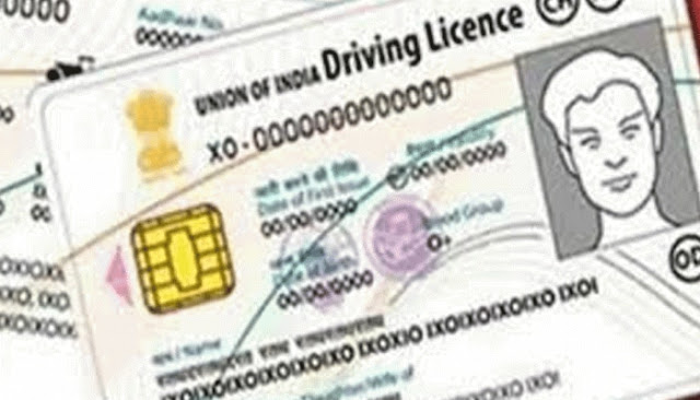 Apply for driving license online at home, know the whole process