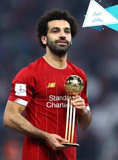 الفيفا يرشح محمد صلاح لاحسن لاعب في العالم
