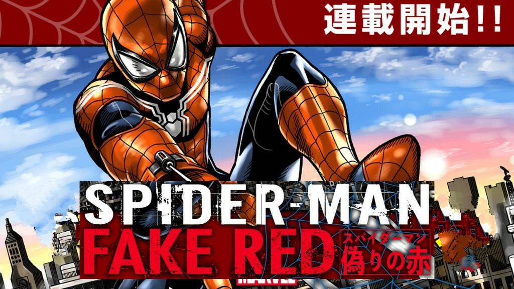 Kodansha Announces Spider-Man: Fake Red Manga Series