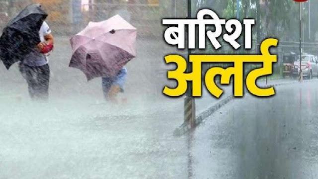 हिमाचल में मौसम लेगा करवट, विभिन्न जिलों में होगी बारिश !