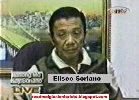 Ang dating daan debate video eliseo sorianos contradictions