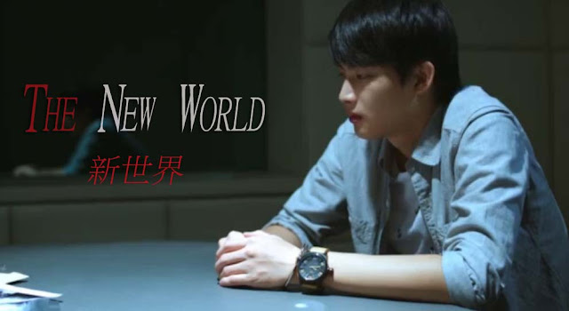 Drama Taiwan The New World