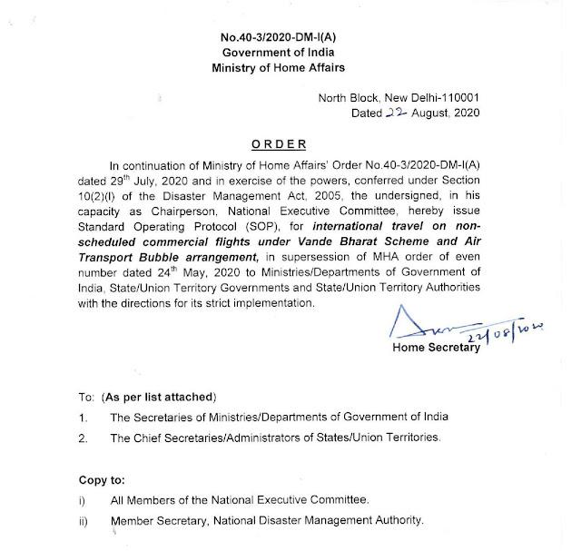 MHA-Protocol-for-Vande-Mataram-Mission