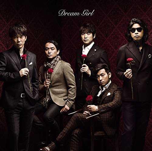 [Single] ゴスペラーズ – Dream Girl (2015.09.09.MP3/RAR)