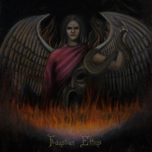 ACHERONTAS: Όλες οι λεπτομέρειες για το νέο album