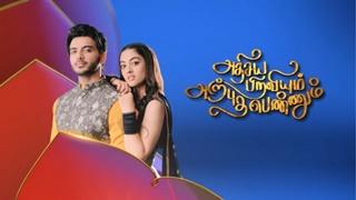 Adhisaya Piraviyum Arpudha Pennum 02-03-2020 Vijay TV Serial