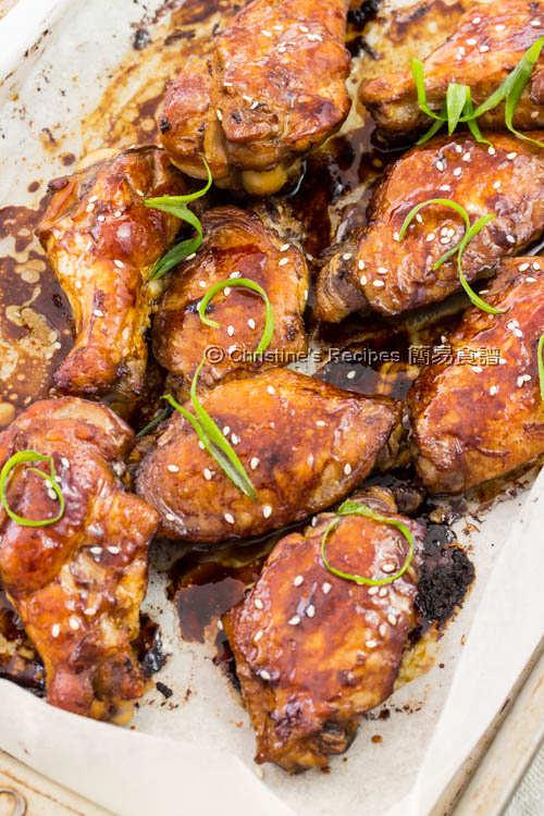 Honey & Ginger Chicken Wings