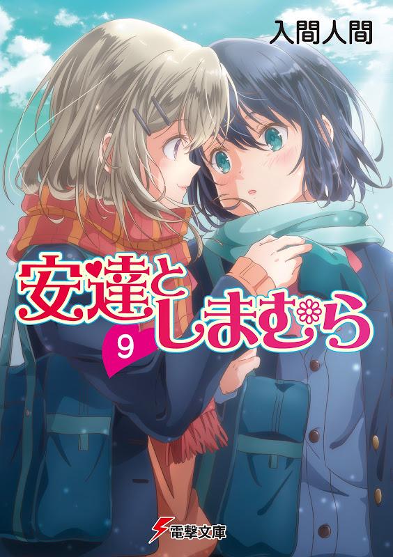 Novelas ligeras Adachi to Shimamura, portada de su volumen 9