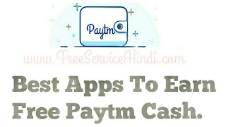 apps-giving-free-paytm-cash