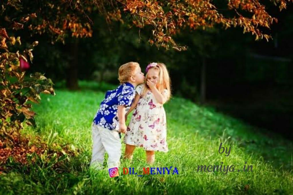 i love you diku kiss you - happy kiss day
