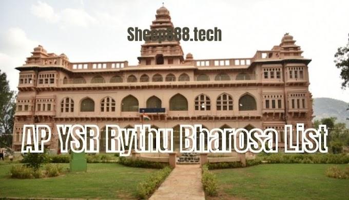 AP YSR Rythu Bharosa List