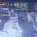 Dupla armada assalta mercadinho, em Patos, PB