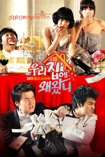 Sinopsis Drama Korea Wanted Son In Law 2008
