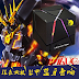 Gundam Unicorn 02 Banshee Bluetooth Audio Destroy Mode - Release Info