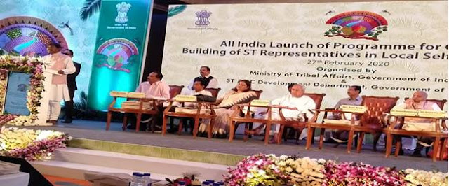 Meeting-of-Launch-of-Capacity-Building-Programme