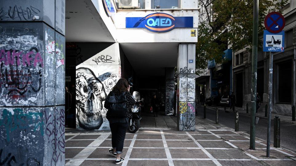 ΟΑΕΔ: 7.000 θέσεις με μισθό έως 710 ευρώ - Οι ωφελούμενοι άνεργοι του προγράμματος