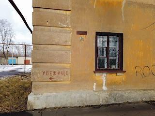 Часов Яр. Жилые дома на ул. Недогибченко
