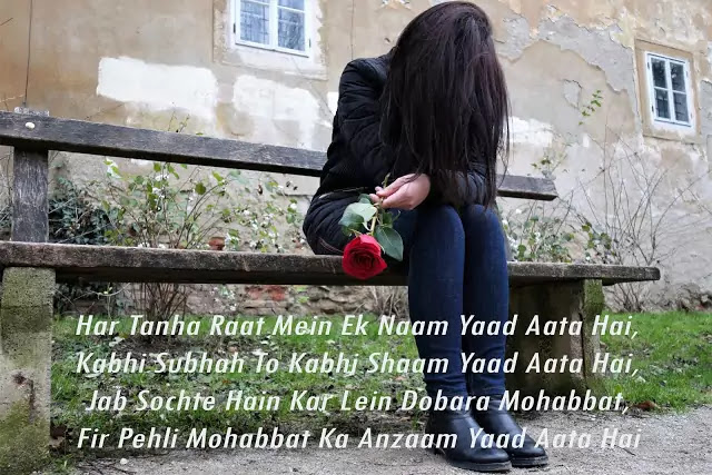 love u shayari for gf