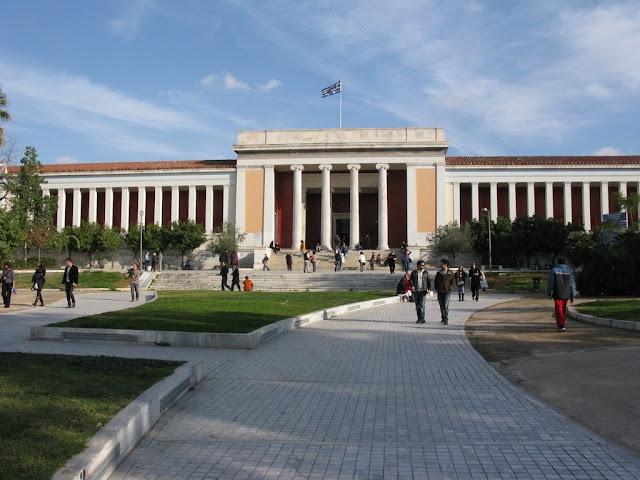 متحف أثينا الوطني للاثار