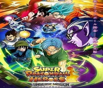 Dragon Ball Heroes الحلقة 3 مترجمة اون لاين مشاهدة و تحميل حلقة 3 من أنمي دراغون بول هيروز الجزء الجديد