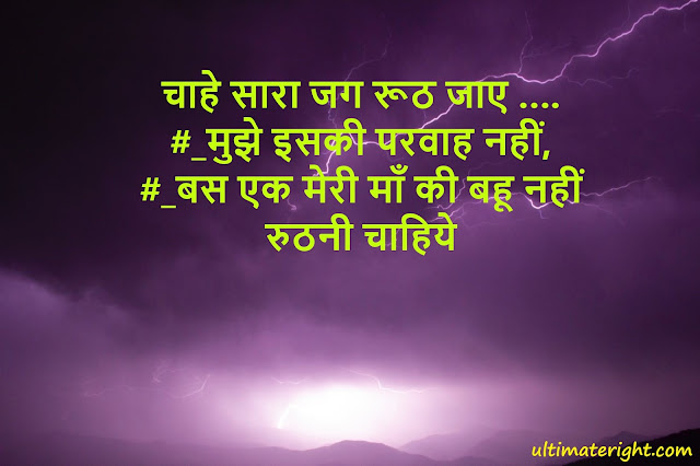Funny Shayari Whatsapp Facebook Status messages