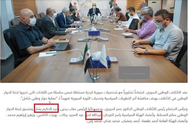 تشكيل لجنة ثلاثية من الائتلاف و رابطة المستقلين وبعض الشخصيات من المجلس الوطني الكردي لتكذيب ما يتم نشره حول الانتهاكات في عفرين