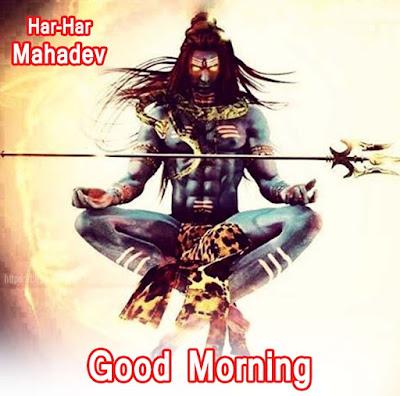 Good Morning Images God In Hindi