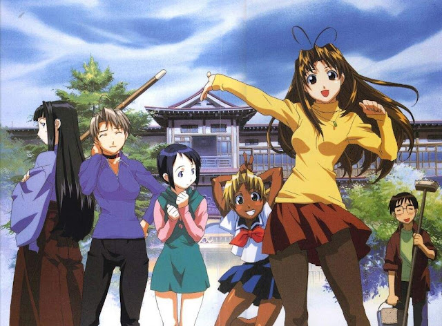 love hina anime manga