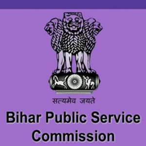 BPSC Assistant Recruitment 2018