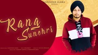 Rang Sunehri Lyrics - Harinder Samra
