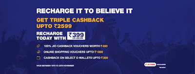 Jio Triple Cash Back OFFER Worth Rs 2599