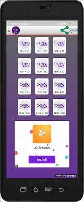 تحميل تطبيق beIN TV Box apk الجديد لمشاهدة جميع القنوات الرياضية المشفرة مباشرة على أجهزة الأندرويد