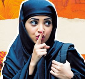 Jigi Jigi (Lipstick Under My Burkha) - Malini Awasthi Full Song Lyrics HD Video