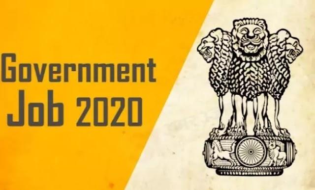 JOBS ALERT2020:बिहार सरकारी नीतीश कुमार ने सहायक संवर्ग व लिपिक के 560 पदों पर नियुक्ति की दी मंजूरी