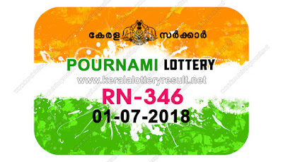 KeralaLotteryResult.net, kerala lottery result 1.7.2018 pournami RN 346  1 july 2018 result, kerala lottery, kl result,  yesterday lottery results, lotteries results, keralalotteries, kerala lottery, keralalotteryresult, kerala lottery result, kerala lottery result live, kerala lottery today, kerala lottery result today, kerala lottery results today, today kerala lottery result, 1 07 2018, 1.07.2018, kerala lottery result 1-07-2018, pournami lottery results, kerala lottery result today pournami, pournami lottery result, kerala lottery result pournami today, kerala lottery pournami today result, pournami kerala lottery result, pournami lottery RN 346 results 1-7-2018, pournami lottery RN 346, live pournami lottery RN-346, pournami lottery, 1/7/2018 kerala lottery today result pournami, 1/07/2018 pournami lottery RN-346, today pournami lottery result, pournami lottery today result, pournami lottery results today, today kerala lottery result pournami, kerala lottery results today pournami, pournami lottery today, today lottery result pournami, pournami lottery result today, kerala lottery result live, kerala lottery bumper result, kerala lottery result yesterday, kerala lottery result today, kerala online lottery results, kerala lottery draw, kerala lottery results, kerala state lottery today, kerala lottare, kerala lottery result, lottery today, kerala lottery today draw result