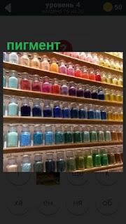 на полочках стоят бутылочки с разноцветным пигментом