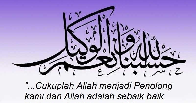 Kaligrafi Hasbunallah Wanikmal Wakil Nikmal Maula Wanikman Nasir Gallery Islami Terbaru